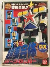 超重合体 DXオーブロッカー|バンダイ