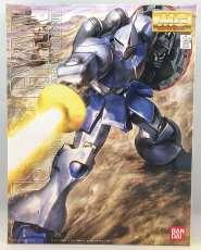 1/100 MG YMS-15 ギャン|バンダイ