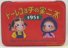 不二家のチョコレート缶&ミニフィギュアセット|不二家