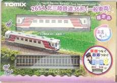 1/150 北三陸鉄道 36形|TOMIX