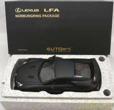 レクサスLFAニュルブルクリンク パッケージマット・ブラック|AUTOART