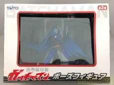 G2号 コンドルのジョー プライズ(TAITO)
