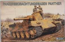 1/35 パンター砲兵観測車|グンゼ産業