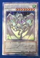 スターダスト・ドラゴン|KONAMI