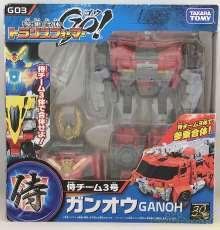 G03 侍チーム3号 ガンオウ|タカラトミー