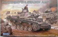 1/35 III号指揮戦車 K型|グンゼ産業