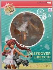 Libeccio(リベッチオ) 通常版|ホビージャパン