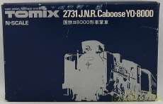国鉄 ヨ8000形車掌車|TOMIX