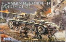 1/35 III号火焔放射戦車|グンゼ産業