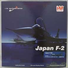 1/72 航空自衛隊 F-2B