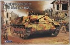 1/35 IV号駆逐戦車 L/48|グンゼ産業