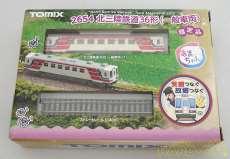 北三陸鉄道36形(一般車両)|TOMIX