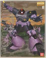 1/100 MG MS-09 ドム|バンダイ