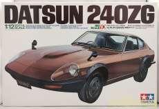 1/12 フェアレディ 240ZG (市販タイプ)|TAMIYA