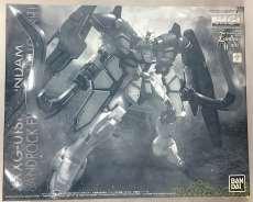 1/100 MG XXXG-01SR|バンダイ