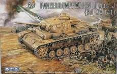 1/35 III号戦車 J型|グンゼ産業