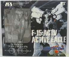 F-15・ACTV アクティヴ・イーグル|VOLKS