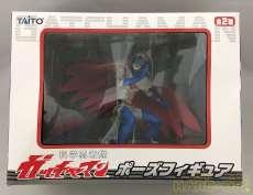 G1号 大鷲の健 プライズ(TAITO)