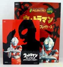 カード&バインダー&フィギュアセット|江崎グリコ