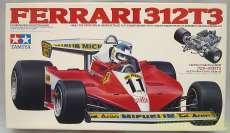 1/20 フェラーリ312T3