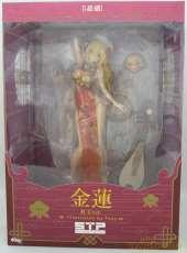 金蓮 Jin-Lian 紅玉Ver.|SKYTUBE