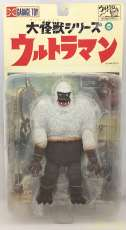 冷凍怪獣 ギガス|エクスプラス