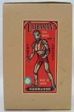 ウルトラマン REAL MODEL TYPE.C|ビリケン商会