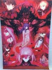 【送料無料】劇場版 Fate/stay night|TYPE-MOON