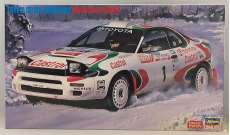 トヨタ セリカ ターボ 4WD 1993年|HASEGAWA