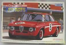 アルファ ロメオ ジウリア スプリント GT|グンゼ産業