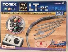 マイプランLT-PC(F)|トミックス(TOMIX)