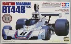 1/12 マルティーニ ブラバム BT44B 1975