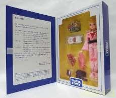 2008 株主優待限定企画セット TAKARA TOMY