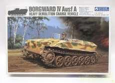 ボルグヴァルドB IV A型 重装薬運搬車|グンゼ産業