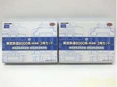 東武8000系 4両 新塗装2セット TOMY TEC