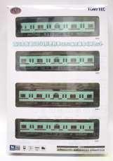 西日本鉄道6050形 更新車 6051編成|TOMYTEC
