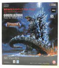 ゴジラ(2004)ポスターバージョン 「さらば、ゴジラ。」|X PLUS