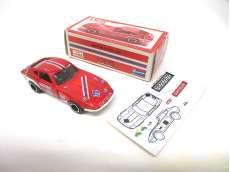 日産 フェアレディ LM'75 240ZG TOMY