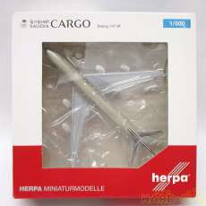 サウジアラビア航空 CARGO HZ-AI3|HERPA