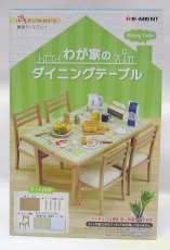 わが家のダイニングテーブル Re-MeNT
