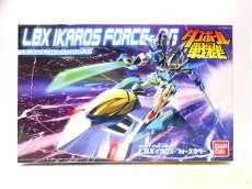LBX イカロス・フォース&RSセット