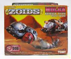 モルガ(昆虫型)|TOMY