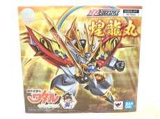 ネクスエッジスタイル NX-0062 煌龍丸 BANDAI