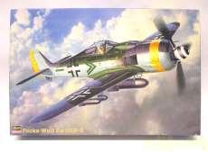 フォッケウルフ FW190F-8|HASEGAWA