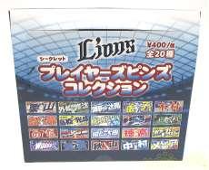 プレイヤーズピンズコレクション BOX プロスパ