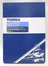 JR 381系特急電車(くろしお)基本セット|TOMIX