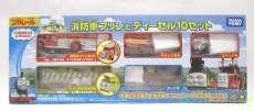消防車フリンとディーゼル10セット|TAKARA TOMY