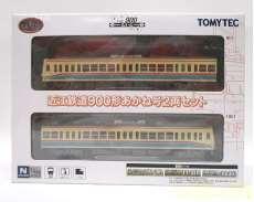 近江鉄道900形あかね号 2両セット|TOMYTEC