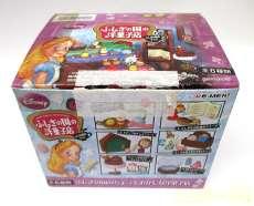 ふしぎの国のアリス ふしぎの国の洋菓子店 Re-MeNT