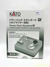パワーパック スタンダード SX KATO